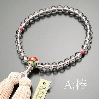 数珠,2000200402350