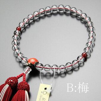 ビルマ翡翠,数珠
