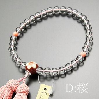 本翡翠,数珠