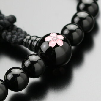 数珠,2000200302513