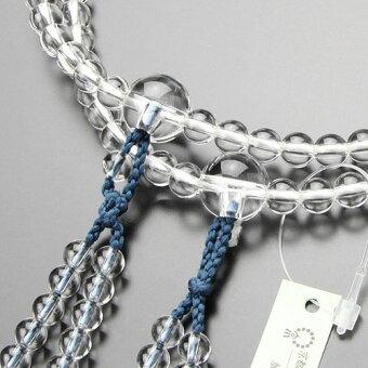 真言宗,数珠,101330015