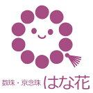 京都の数珠販売専門店 はな花