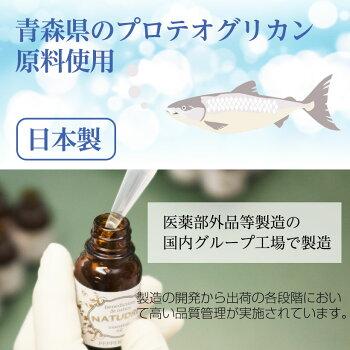 青森県プロテオグリカン原料使用