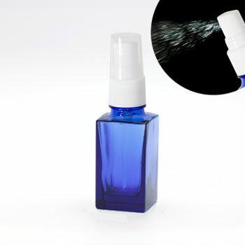 遮光瓶(青・角型)20mL(スプレー・キャップ付) 【化粧品容器】 【日本製】 【アロマ 容器】
