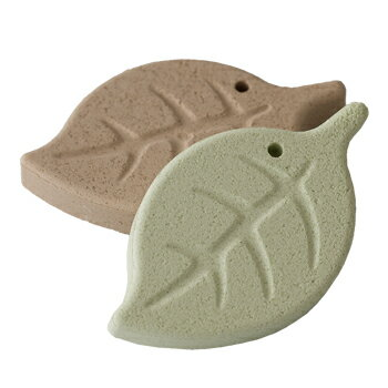 アロマストーン2個組【日本製】アロマオイルの香りを楽しむ陶器(美濃焼)