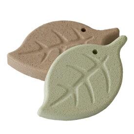 アロマストーン2個組【日本製 アロマプレート】アロマオイルの香りを楽しむ陶器(美濃焼)