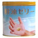 肝油ゼリー バナナ味 300g ビタミン A D 配合( 肝油 ビーンズ 肝油ドロップ グミ ゼリー 約 300粒)【メール便送料無料】