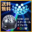 ACME(アクミー) LED-256D-10W RGBW 10W ASTRO LEDスターボールエフェクト・カラオケ DJツール【送料無料【安心の1年保証】