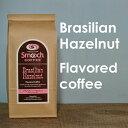 Smooch Coffee Brasilian Hazelnut(スムーチ・コーヒー/ブラジリアン・ヘーゼルナッツ)