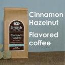 Smooch Coffee Cinnamon Hazelnut(スムーチ・コーヒー/シナモンヘーゼルナッツ)
