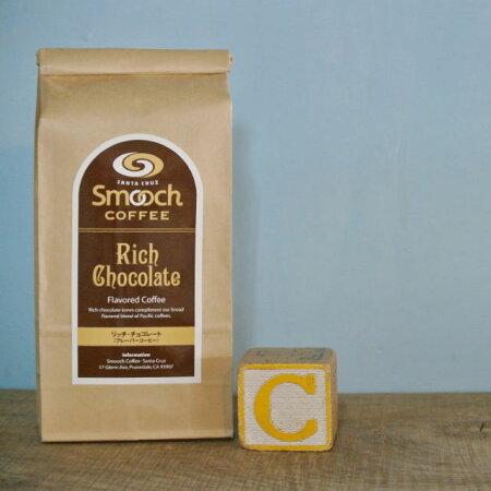 SmoochCoffeeRichChocolate(スムーチ・コーヒー/リッチチョコレート)