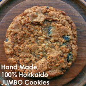アメリカ生まれ・北海道育ち「スムーチ・クッキー」Smooch Cookie