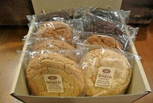 アメリカ生まれ、北海道育ちSmooch Cookies Giftスムーチアメリカンクッキー10枚ギフトSmooch Cookies