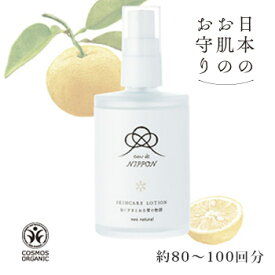 化粧水/すきとおる肌へeau de NIPPON<オーデニッポン>雪のローション120mL