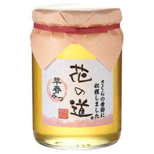 花の道 早春みつ 430g( 純粋はちみつ )国産 オーガニック 健康食品 ランキング 無添加 九州 桜 はちみつ プロポリス