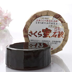 池田さんの石けん さくら蜜石けん 105g国産 オーガニック 石けん ランキング 敏感肌 乾燥肌 しっとり 馬油 ネオナチュラル