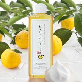 [柚子はちみつシャンプー300mlキャップタイプ]<ヘアケア〜全身用>【石けんシャンプー】<neo natural(ネオナチュラル)>