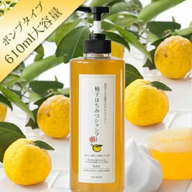 [柚子はちみつシャンプー610ml大容量ポンプタイプ]<ヘアケア〜全身用>【石けんシャンプー】<neo natural(ネオナチュラル)>