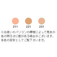 リマナチュラル[ピュアUVファンデーション詰替用リフィル]