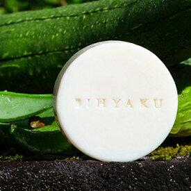 美百石けん 85g【有機へちま水使用】<石けん>[neo natural]乾燥肌、敏感肌、にきび肌