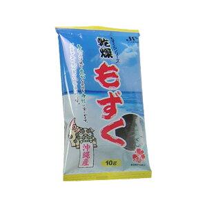 沖縄乾燥もずく「モズくん」 10g国産 オーガニック 健康食品 ランキング 無添加 沖縄 食物繊維 もずく 保存食