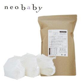 neobaby<ネオベビー>善玉菌酵素 洗たく洗剤(1.2kg) レフィル【詰替え用】3袋セット<neo natural(ネオナチュラル)>