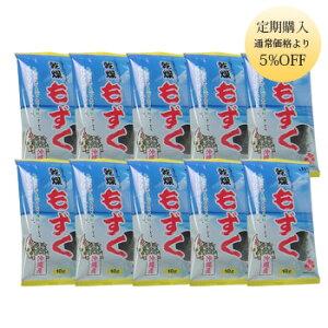 【定期購入】沖縄乾燥もずく10袋
