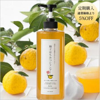 【定期購入】柚子はちみつシャンプー610ml【定期対象商品は5%OFF】