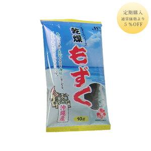 【定期購入】沖縄乾燥もずく
