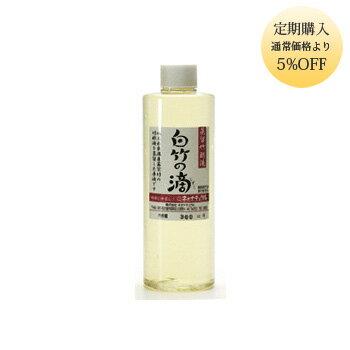安心の蒸留竹酢液・白竹の滴300cc
