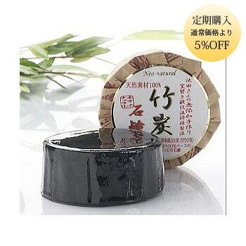 竹炭石鹸105g