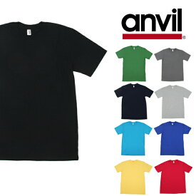 アンビル/アンヴィル(anvil) 5.4オンス ミッドウェイト(5.4 OZ. Midweight Tee) 無地 Tシャツ≪カラー≫ ゆうパケット可 [AA-2]