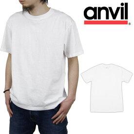 アンビル/アンヴィル(anvil) 5.4オンス ミッドウェイト(5.4 OZ. Midweight Tee) 無地 Tシャツ コットン100%≪ホワイト≫ ゆうパケット可 [AA-2]