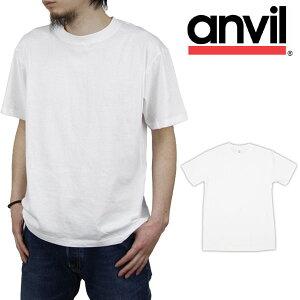 【ゆうパケット可】アンビル/アンヴィル(anvil) 5.4オンス ミッドウェイト(5.4 OZ. Midweight Tee) 無地 Tシャツ コットン100%≪ホワイト≫[AA-2]