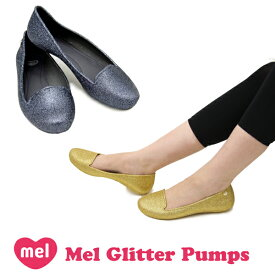 メル(Mel Shose by Melissa) メル グロー/グリッター(Mel Glitter Pumps) レディース グリッター パンプス/ラバーサンダル/フラットシューズ /メリッサ セカンドライン【46】 [AA]