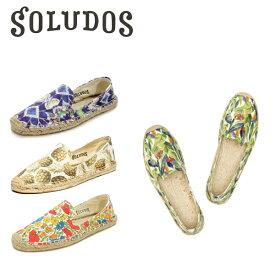 ソルドス/ソリュドス(SOLUDOS) スモーキング スリッパ プリント(Smoking Slipper Prints) エスパドリーユ レディース スリッポン シューズ ゆうパケット送料無料[シューズ][AA-3]