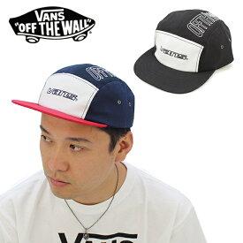 【ポイント10倍】バンズ(VANS) Color Block Jet Cap キャップ/帽子/男性用[BB]