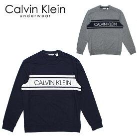 カルバンクライン(Calvin Klein) 長袖 カラー ブロック プルオーバー (L/S Color Blocked PU Crew) ロングTシャツ メンズ/男性 [AA]