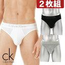 【メール便可】【2枚組】カルバンクライン(Calvin Klein) コットン ボディヒップ ブリーフパンツ (Cotton 2pack Hip Brief) ...