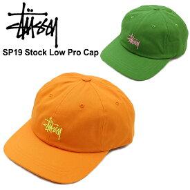 ステューシー(STUSSY) SP19 Stock Low Pro Cap キャップ/帽子【33】[BB]