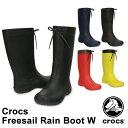 クロックス(CROCS) クロックス フリーセイル レイン ブーツ ウィメン(crocs freesail rain boot w) レディース/女性用/長靴 [CC]【20】