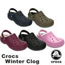 【送料無料】クロックス(CROCS) クロックス ウィンター クロッグ(crocs winter clog)メンズ/レディース/男性用/女性用…