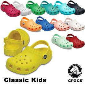 クロックス(CROCS) クラシックキッズ/ホールサイズ (classic kids)【ベビー&キッズ 子供用】 [AA]【30】
