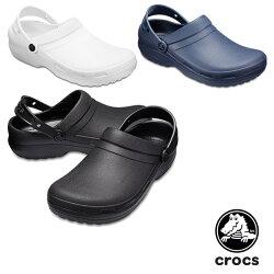 【送料無料】クロックス(CROCS)スペシャリスト2.0(specialist2.0Clog)メンズ/レディースサンダル【男女兼用】【楽ギフ_包装選択】【r】[BB]【15】