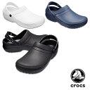 【送料無料】クロックス(CROCS) スペシャリスト 2.0 (specialist 2.0 Clog) メンズ/レディース サンダル【男女兼用】[…