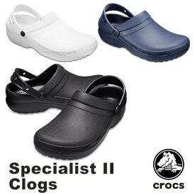 【送料無料】クロックス(CROCS) スペシャリスト 2.0 (specialist 2.0 Clog) メンズ/レディース サンダル【男女兼用】[BB] 【20】