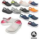 【送料無料】クロックス(CROCS) ライトライド クロッグ(literide clog) メンズ/レディース サンダル【男女兼用】[BB]