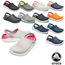 クロックス(CROCS) ライトライド クロッグ(literide clog) メンズ/レディース サンダル【男女兼用】 [BB]