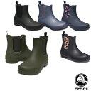 クロックス(CROCS) クロックス フリーセイル チェルシー ブーツ ウィメン(crocs freesail chelsea boot w) レディース…