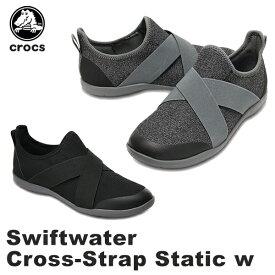 【送料無料】クロックス(CROCS) スウィフトウォーター クロスストラップ スタティック ウィメン(swiftwater cross-strap w) /レディース サンダル【女性用】[AA]【40】
